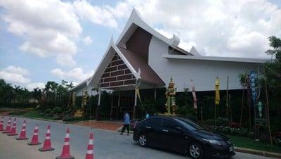 สวนไทย พัทยา (Suanthai Pattaya)