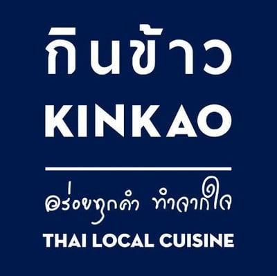 กินข้าว KINKAO Central World