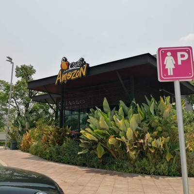 Cafe.amazon ปตท.ร้องกวาง 2211