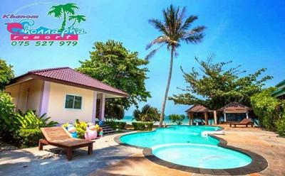 ชลนภา รีสอร์ท (Chon Napha Resort)