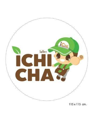 iChiCha (ไอชิชา) M-Box
