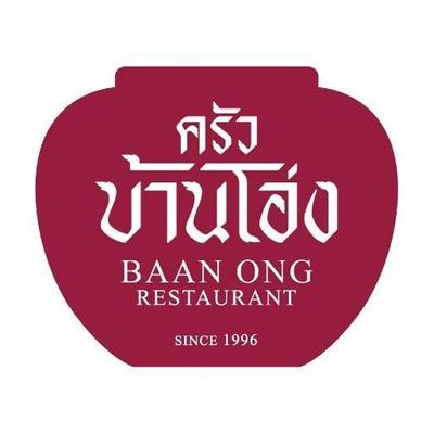 ครัวบ้านโอ่ง Baan-ong since1996 ศาลายา