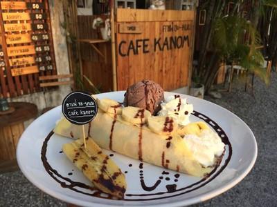Cafe Kanom (คาเฟ่ ขะ-หนม)