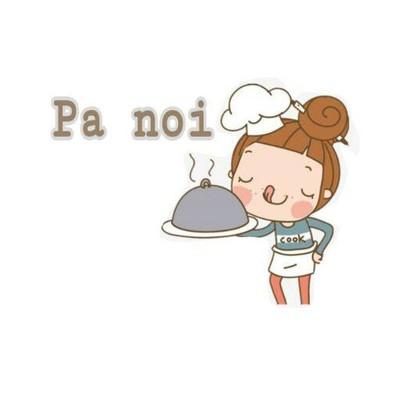 ป้าน้อย (Pa noi) (ป้าน้อย)