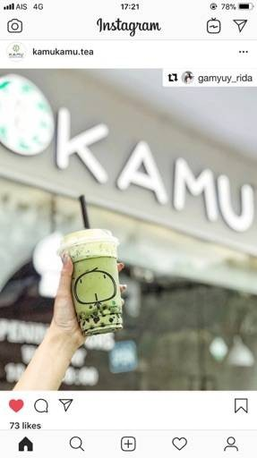 Kamu Tea (คามุ) Thammasat University Rangsit Campus