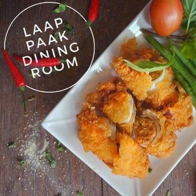 ลาภปาก ไดนิ่งรูม (Laappaak Dining Room)