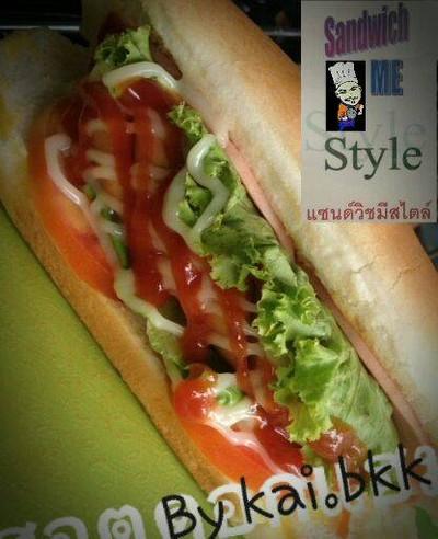 Sanwich ME Style (แซนด์วิชมีสไตล์) นิรันด์คอนโด พึ่งมี 50/11