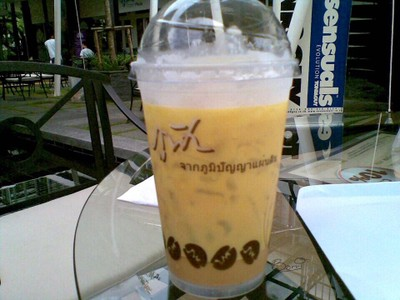 ภูฟ้า Coffee (ภูฟ้าคอฟฟี่)