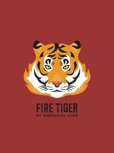 Fire Tiger by Seoulcial Club Fire Tiger By Seoulcial Club สยามสแควร์ ซอย7