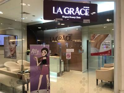La Grace Clinic (ลา กราซ) เซ็นทรัลบางนา