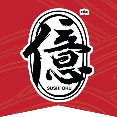 Sushi Oku (ซูชิโอกุ)