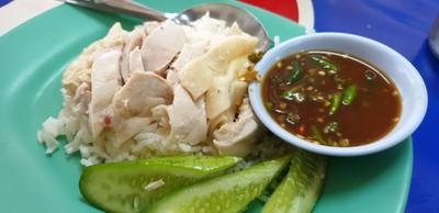 ข้าวมันไก่ ยมราชสุขุม