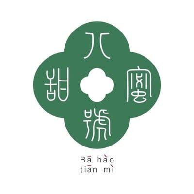 Ba Hao Tian Mi (ปาเฮ่าเถียนมี่) Yaowarat