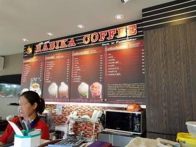 Rabika Coffee ปั๊มเอสโซ่สาขานวลจันทร์