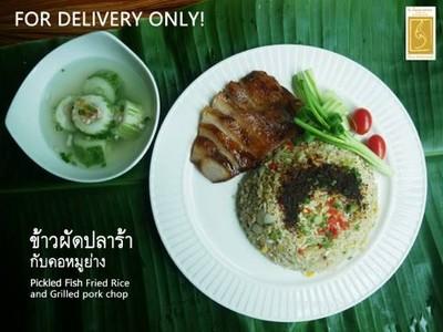 Kinnaree Gourmet Thai