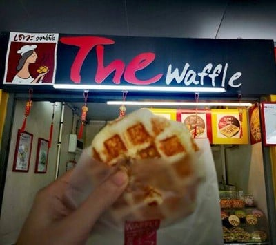 The Waffle ARL พญาไท (ทางเชื่อม BTS)
