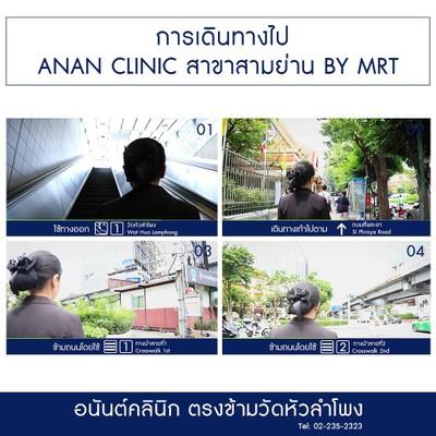 BSL Clinic ( Bangkok Skin and Laser Center)