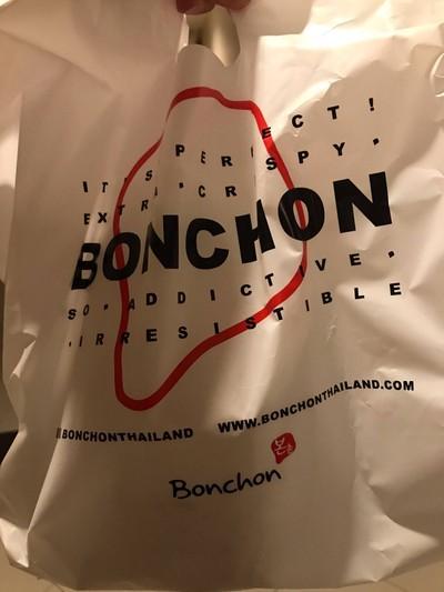 Bonchon บ้านก้ามปู