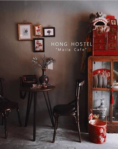 maila cafe by Honghostel Honghostel