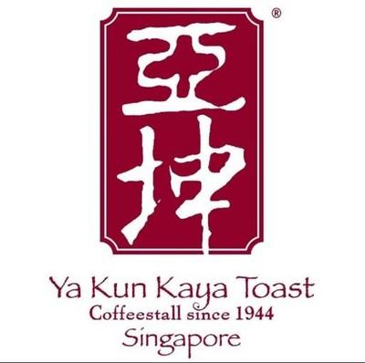 Ya Kun Kaya Toast Mercury Ville ชั้น 3