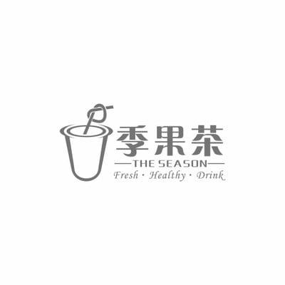 The Season 季果茶 (The season)