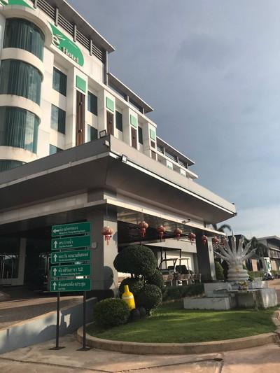 โรงแรมเดอะวัน (The One Hotel)