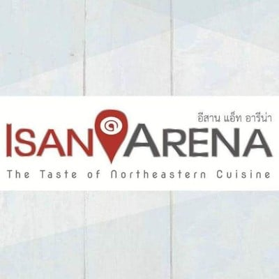 Isan @Arena