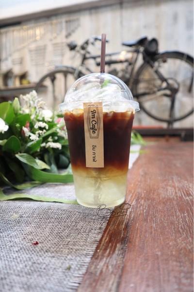 Iced pandan coffee americano  น้ำใบเตยผสมอเมริกาโน่ รสชาติหอมสดชื่น