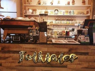 Folktales Cafe & Bistro (โฟล์คเทล คาเฟ่)