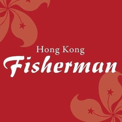 Hong Kong Fisherman Restaurant Impact Exhibition Center, Hall 12