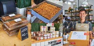 Toffee Cake Chonburi  ร้านเบเกอรีสไตล์โฮมเมด สดใหม่จากเตาทุกวัน