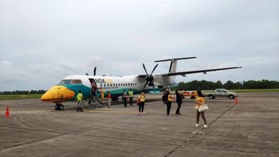 ท่ากาศยานระนอง Ranong Airport (ท่ากาศยานระนอง)