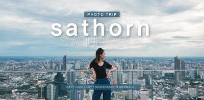 เช็กอินที่เที่ยวกรุงเทพฯแบบชิค ๆ ชมวิวแบบพาโนรามา ธรรมดาโลกไม่จำ!
