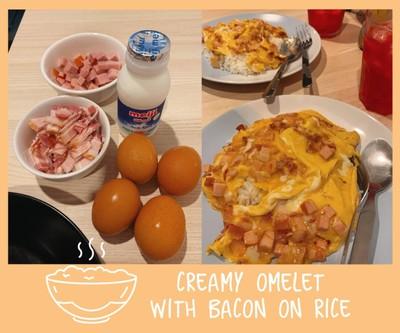 ข้าวไข่ข้น (Creamy Omelet with Bacon on Rice)
