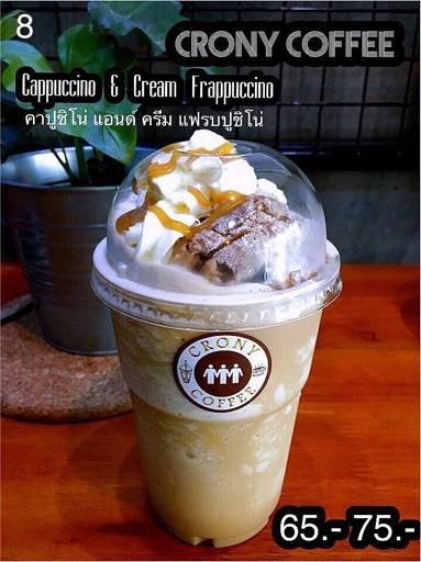 Crony Coffee Lamlukka