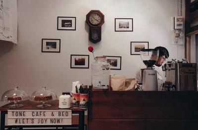 Tone Café