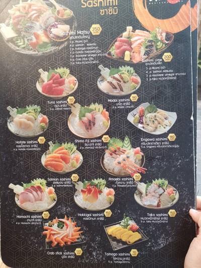 Aroi Sushi Soi6