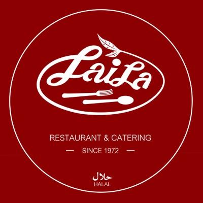ร้านอาหารไลลา ยะลา (ห้องอาหารไลลายะลา) สวนขวัญเมือง