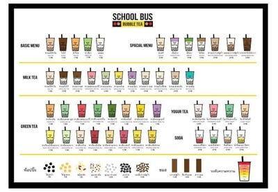 Schoolbus Bubble Tea (Schoolbus Bubble Tea)