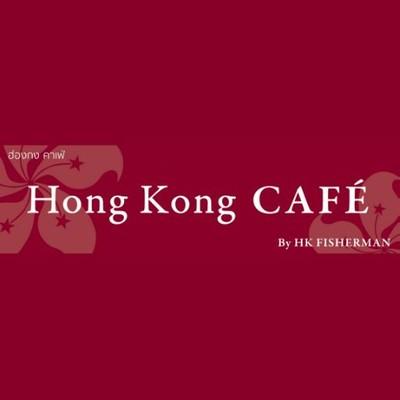 Hong Kong Cafe อาคารชาเลนเจอร์ 3