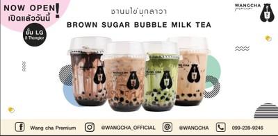 Wang Cha Premium Eighth Thonglor Building