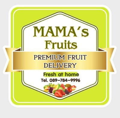 MAMA'S FRUIT (มาม่าฟรุต)