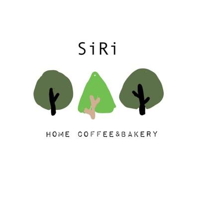 Siri Home Coffee&bakery