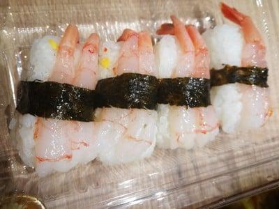 Sakanaya No Sushi Iconsiam