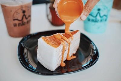 เล เกลือ คา เฟ่ (Lay gleua cafe')