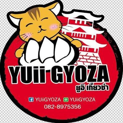 YUii GYOZA (ยูอิ เกี๊ยวซ่า) โรงไม้ 110