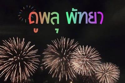 Amazing firework @ Pattaya