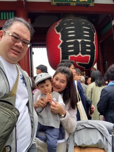TongTong in Tokyo ทริปนี้เพื่อ My Son