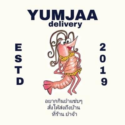 ยำจ้า Yumjaa (ยำจ้า เดลิเวอรี)