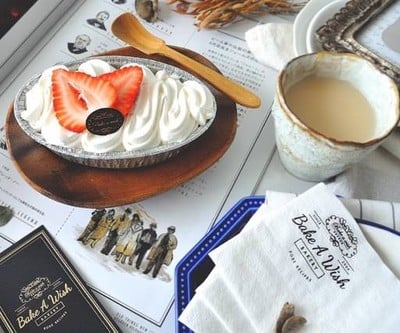 Bake a wish Japanese Homemade Cake เซ็นทรัลปิ่นเกล้า เซ็นทรัลปิ่นเกล้า